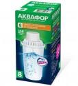 Картридж Аквафор В8 (В100-8) защита от бактерий и ржавчины 1шт