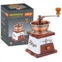 Кофемолка для ручного помола кофейных зерен Mallony 004686 MULINO